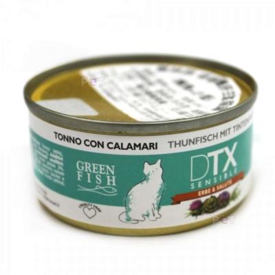 葛林菲 低敏護肝主食貓罐 鮪魚+小管 80g