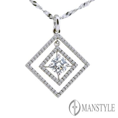 MANSTYLE 八心八箭0.58ct 獨特魅力鑽石墜子