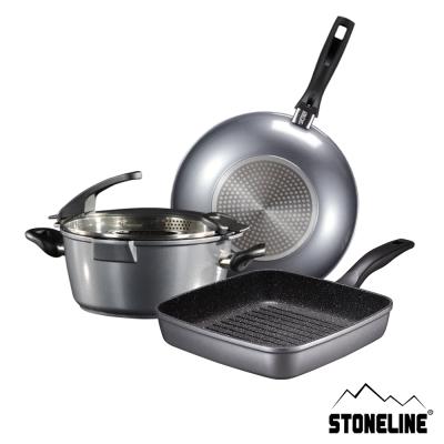 德國STONELINE 阿爾卑斯山原礦鍋超值3鍋2蓋5件組(炒鍋+牛排鍋+湯鍋)