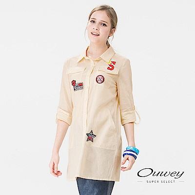 OUWEY歐薇 米色帥氣兩用袖罩衫(米)