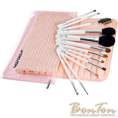 BonTon 套刷組合 12支入淡雅粉紅皮革編織刷組 B12-1