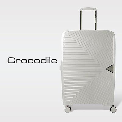 Crocodile PP含TSA鎖旅行箱/形李箱-雲朵白-28吋 0111-6828-04