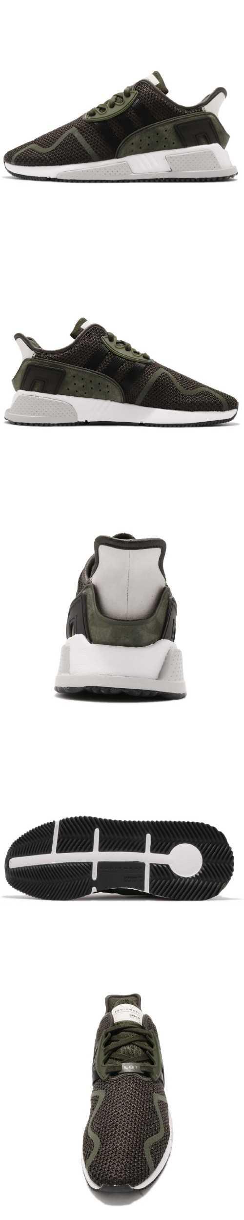 adidas EQT Cushion ADV 男鞋