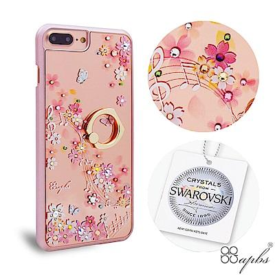 apbs iPhone8/7/6s Plus 5.5吋施華彩鑽鏡面指環扣手機殼-...