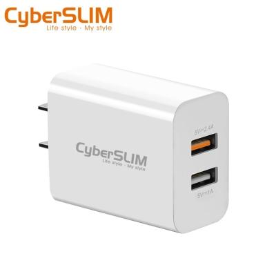CyberSLIM U2W17 2孔 充電器(3.4A) 可充2支手機