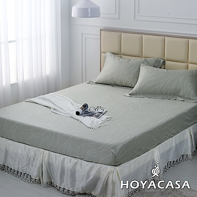 HOYACASA波利亞-綠 雙人親膚極潤天絲床包枕套三件組