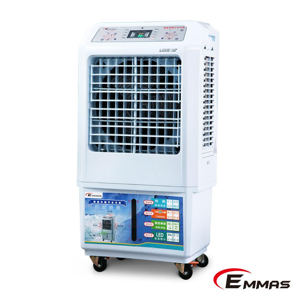EMMAS 負離子移動式空氣降溫水冷扇 SY-168 @ Y!購物