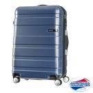 AT美國旅行者 29吋HS MV+ Deluxe時尚硬殼飛機輪可擴充TSA行李箱(海軍藍)