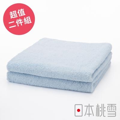 日本桃雪飯店毛巾超值兩件組(水藍色)