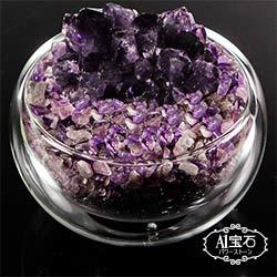 A1寶石  日本頂級天然紫水晶花/紫水晶聚寶盆-招財轉運居家風水必備(含開光加持)