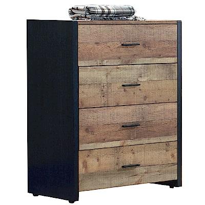 品家居 菲莉絲2.9尺木紋雙色四斗櫃-86x40x96cm免組