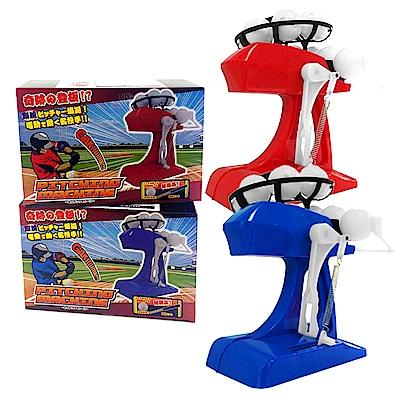 《凡太奇》兒童電動棒球機/自動發球棒球機 BH010