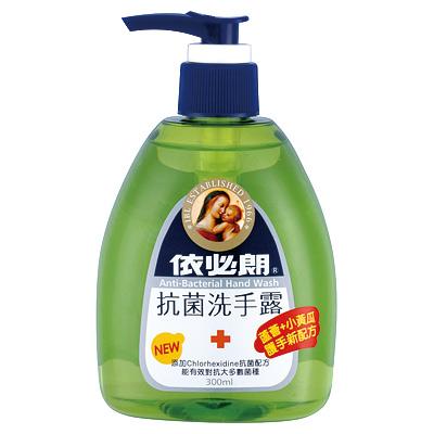 依必朗抗菌洗手露300ml-蘆薈+小黃瓜配方