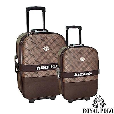ROYAL POLO皇家保羅 25+29吋 格紋風2輪旅行箱/行李箱