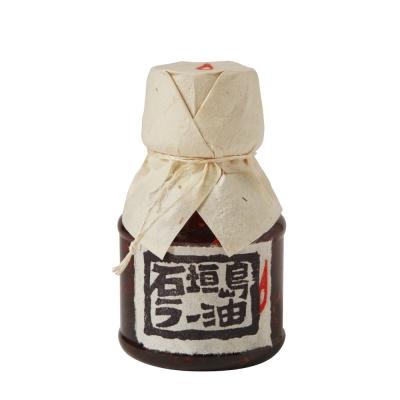 日本邊銀食堂 石垣島辣油(100g)