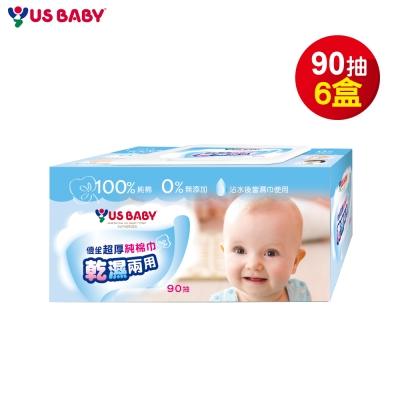 優生 超厚型乾濕兩用純棉巾90抽6盒