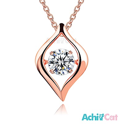 AchiCat 925純銀 跳舞的項鍊 在我心裡收藏 跳舞石(玫瑰金)