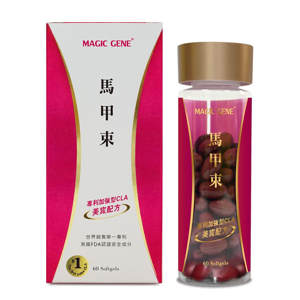 Magic Gene 馬甲束 美窕膠囊食品二代 (60顆瓶)-即期良品2019/06/22