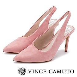 Vince Camuto 素面麂皮繞後跟尖頭高跟鞋-絨粉