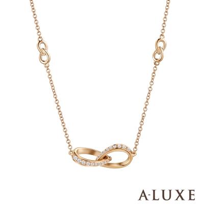 A-LUXE 亞立詩 Embrace 18K金 美鑽項鍊