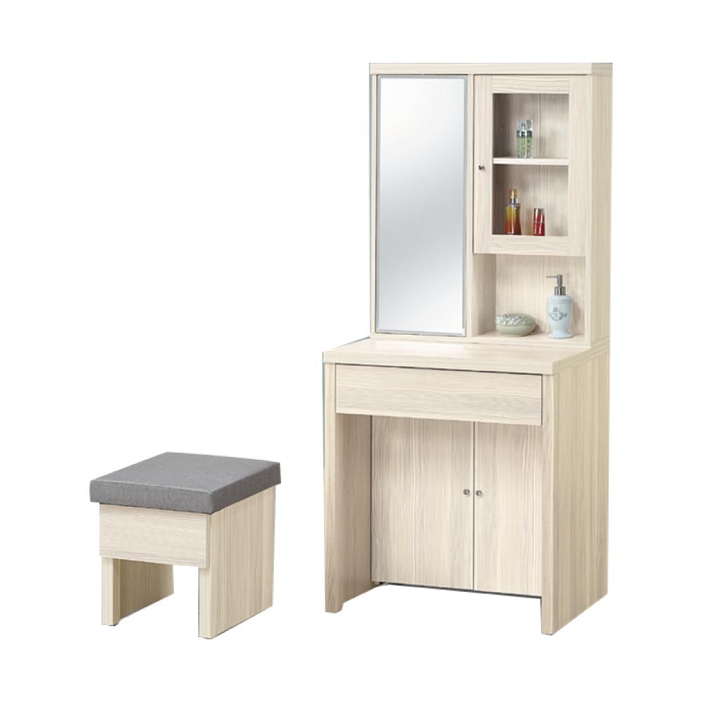 品家居 康古2尺旋轉式鏡面化妝鏡台含椅(二色)-60x45x160cm免組