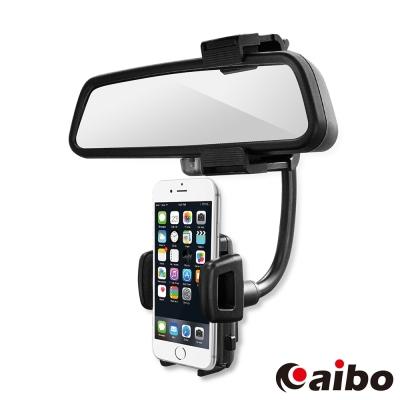 aibo GH5947 汽車後視鏡專用 多功能手機/導航車架-快