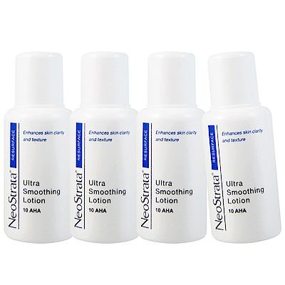 NeoStrata妮傲絲翠 果酸活膚修護乳液40ml(4入組)