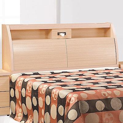 H&D 橡木色5尺床頭 (寬151.5X深30.3X高109cm)