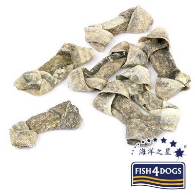 【海洋之星FISH 4 DOGS】營養潔齒點心魚皮結骨 100 g、適合一般犬隻