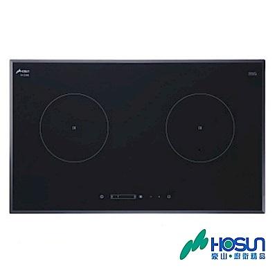 豪山 滑動式觸控雙口微晶調理爐 IH-2360