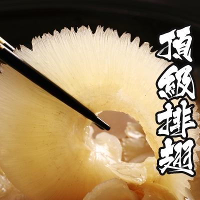 頂級珍饌排翅煲湯 *1套組 ( 翅600g+金湯1500g )