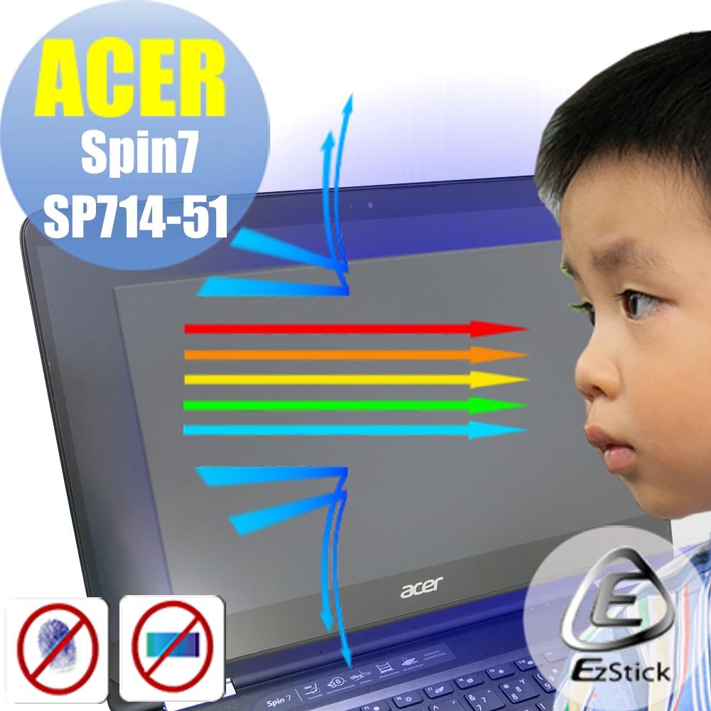 EZstick ACER Spin 7 SP714-51 專用 防藍光螢幕貼