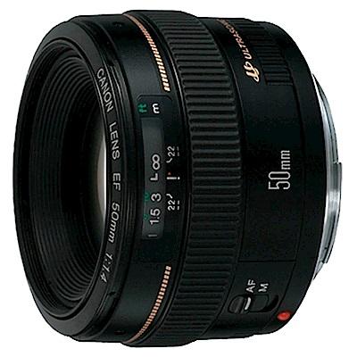 CANON EF 50mm F1.4 USM 鏡頭(平輸)