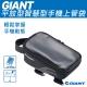 GIANT 平放型智慧型手機上管袋 product thumbnail 1