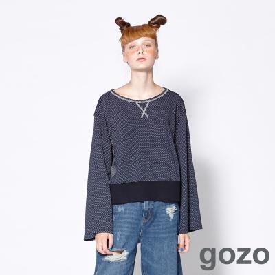 gozo 日系細節元素點點寬袖上衣(二色)