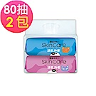 【優生】清爽型柔濕巾80抽2入