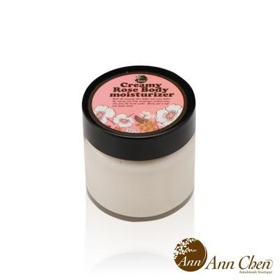 陳怡安手工皂-玫瑰潤膚奶油60g