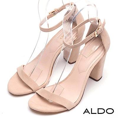 ALDO 真皮一字繫帶露趾粗高跟涼鞋~氣質裸色