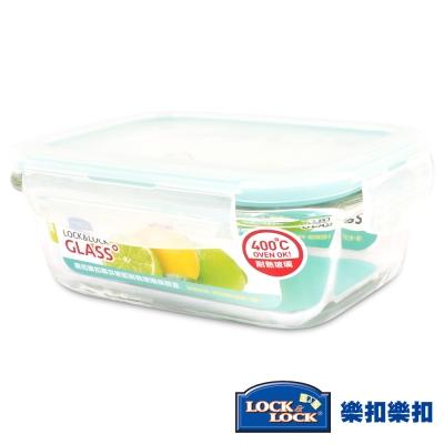 樂扣樂扣蒂芬妮藍耐熱玻璃保鮮盒-長方形380ML(8H)