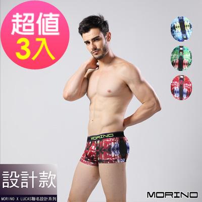 男內褲  設計師聯名-速乾涼爽時尚平口褲(超值3入組)MORINOxLUCAS