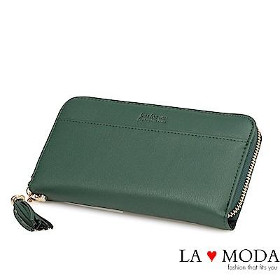 La Moda 大人氣熱銷流蘇綴飾大容量拉鍊長夾(綠)