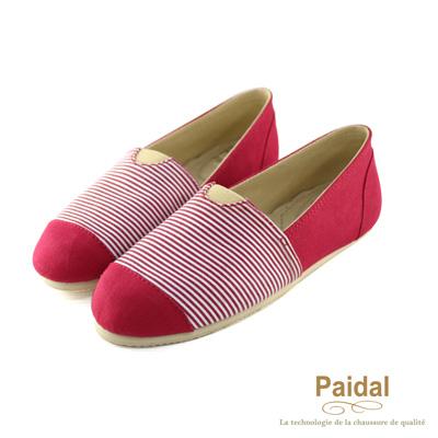 Paidal 海洋水手風橫紋樂福鞋懶人鞋-紅