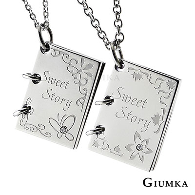GIUMKA對鍊刻字情書 珠寶白鋼項鍊 愛情故事