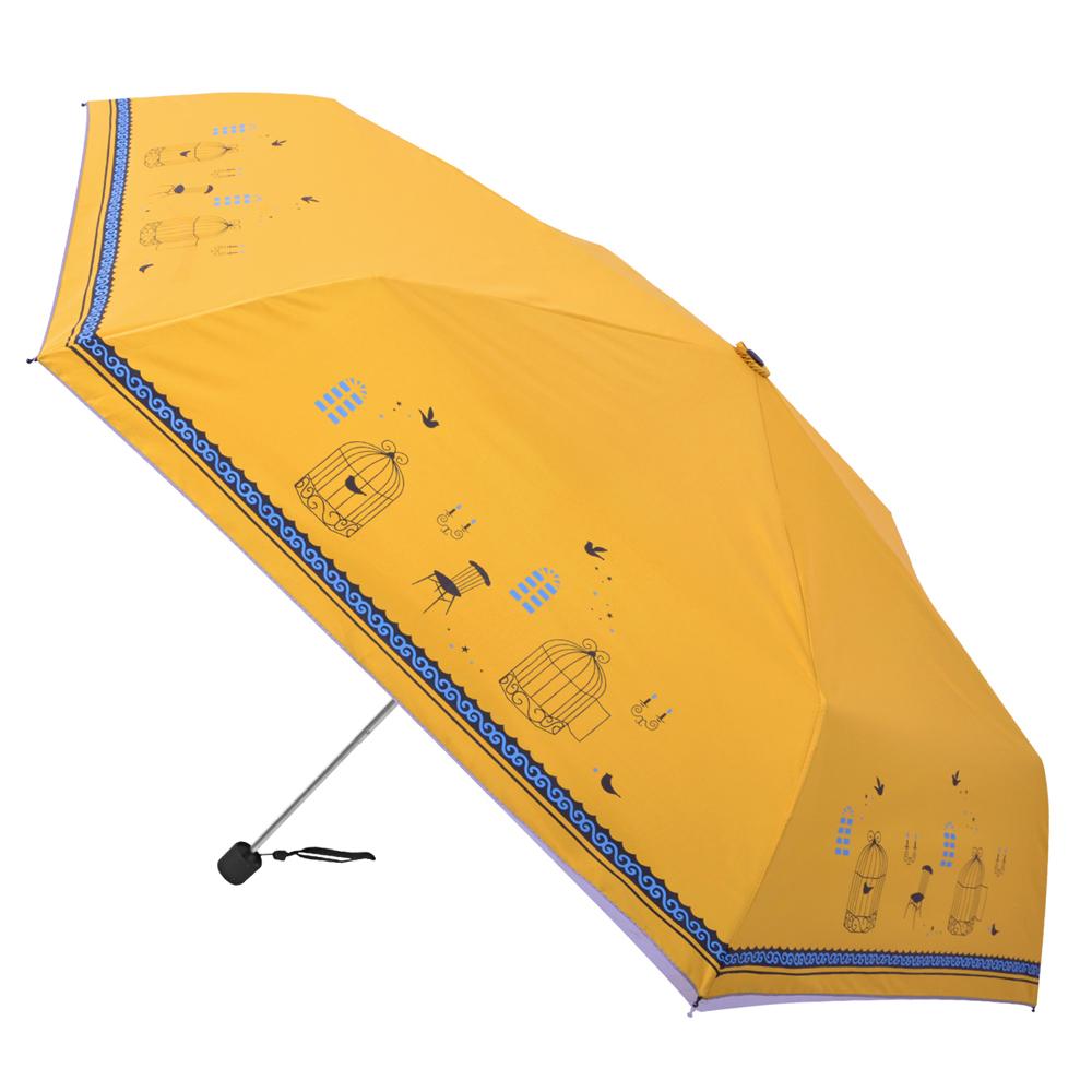 2mm 銀膠抗UV 鳥籠物語超細鉛筆傘 (黃色)