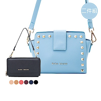 MARC ROCOO搖滾甜心法式小凱特包119寧靜藍+贈品隨身包(隨機出貨)
