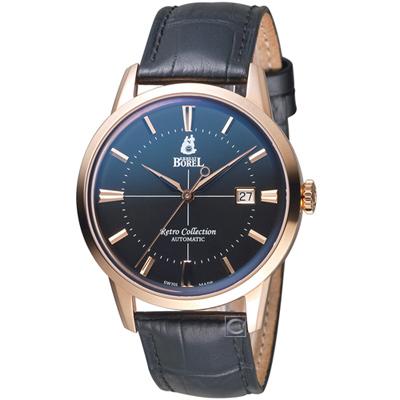 依波路E.BOREL復古系列經典致意時尚腕錶(GGR8580-511BK)