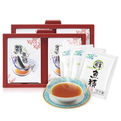 海浬寶 香醇濃郁 元氣湯 禮盒2入組(10包/盒)