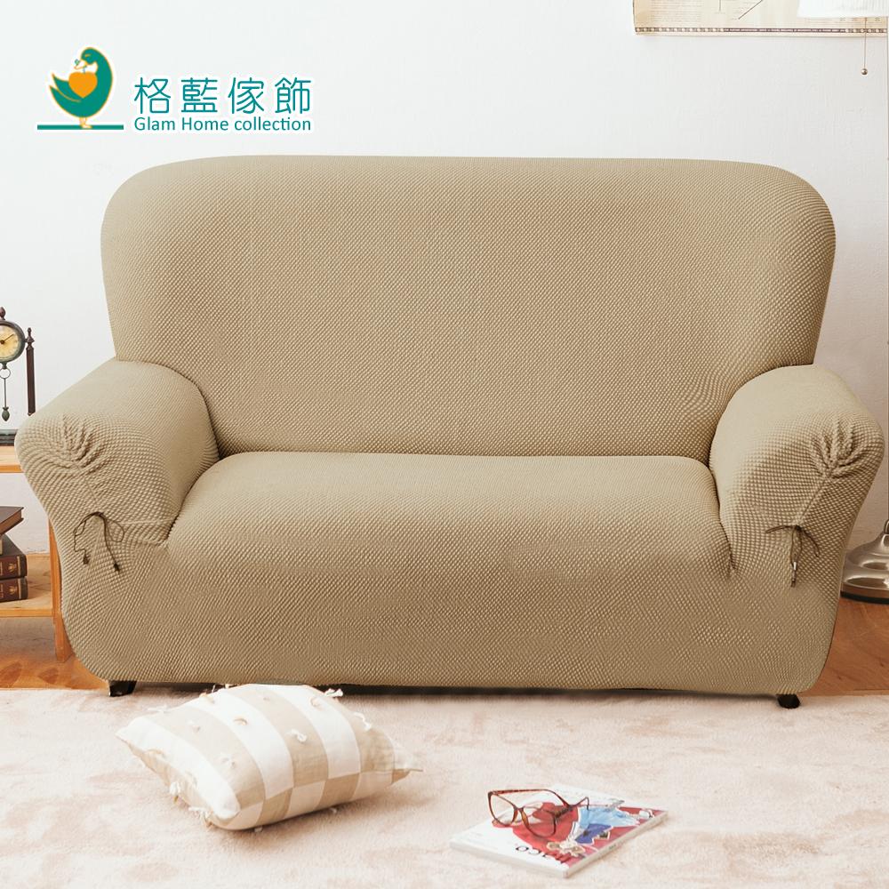 格藍家飾 海爾超彈性沙發套3人座-香醇咖