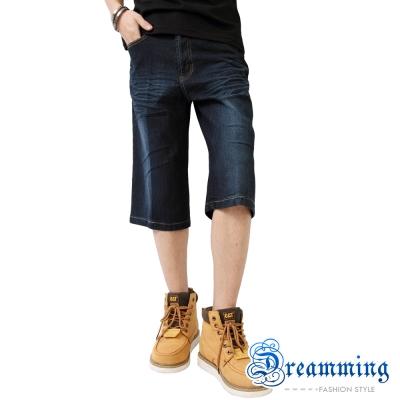 Dreamming-電繡字母圖樣彈性單寧七分短褲