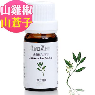 ANDZEN天然草本單方精油10ml-山雞椒
